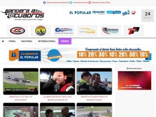 bandera_videos