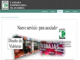 camara_noticias