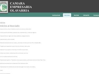camara_servicios